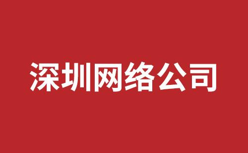 深圳欧宝体育入口建设